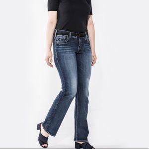 Silver Jeans Co - NWOT Dark Wash Suki Jeans!